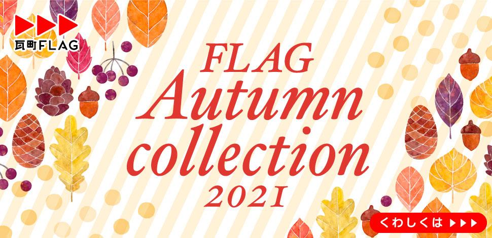 FLAG autumn collection