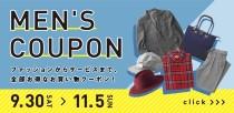 _flag_mens_coupon_slider