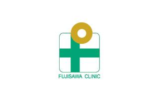 logo-fujisawa-clinic