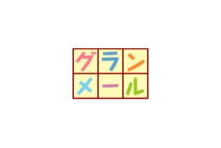 logo-grammar
