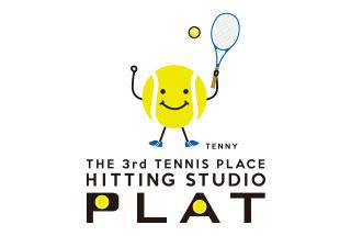logo-hitting-plat