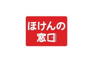 logo-hokennomadoguchi