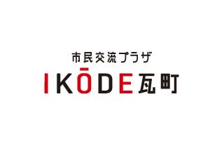 logo-ikode