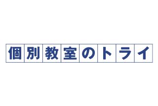 logo-kobekyo