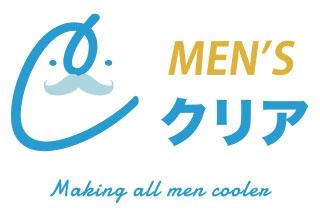 MEN`s クリア