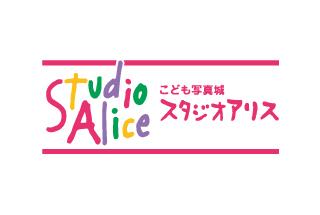 logo-studioalice