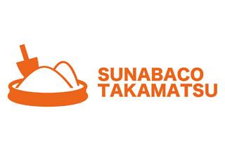 SUNABACO TAKAMATSU