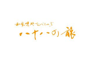 logo-yasoya
