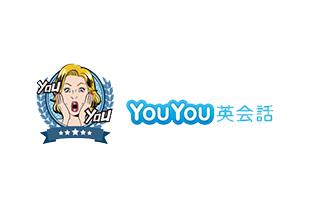 logo-youyou-english